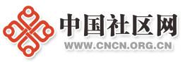 中国社区网上网搜索